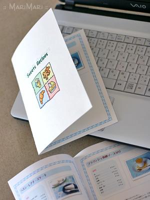 20080223.jpg