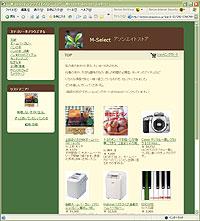 amazonshoptopview.jpg
