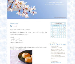 sakura_view.jpg